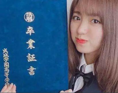 香音の通う大学は成城大学!?