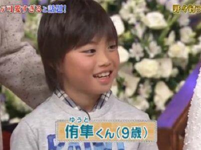 香音の弟は2歳年下の侑隼!