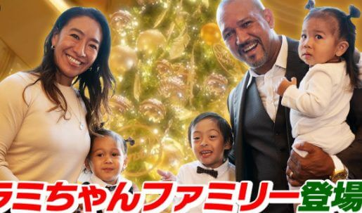 ラミレスと嫁の子供は3人!ダウン症の真相とは!?