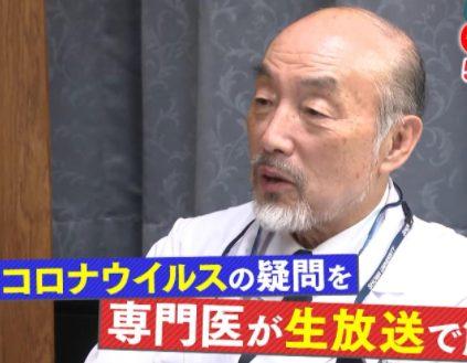 テレビ出演ギャラは1本約5万円!