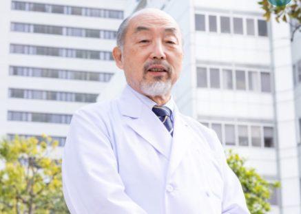 二木芳人医師のプロフィール