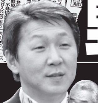 野田聖子旦那・文信は指定暴力団・会津小鉄会・昌山組元幹部!