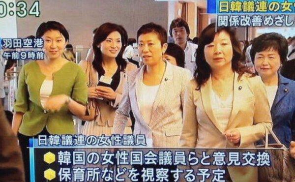 野田聖子旦那に2回の逮捕歴!