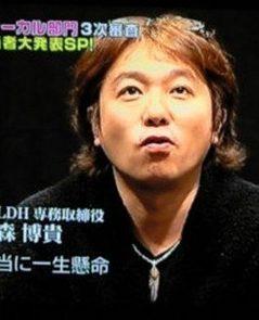 尾野真千子の結婚相手の旦那は森博貴!LDH役員で年収3千万!?