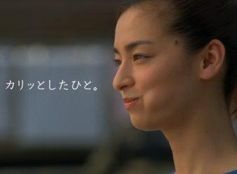 尾野真千子と結婚相手の旦那・森博貴の馴れ初めはLDH共演!
