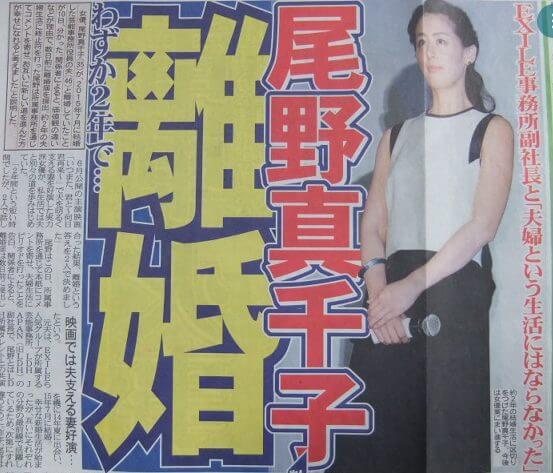 尾野真千子と旦那・森博貴の離婚理由はDVパワハラって本当!?
