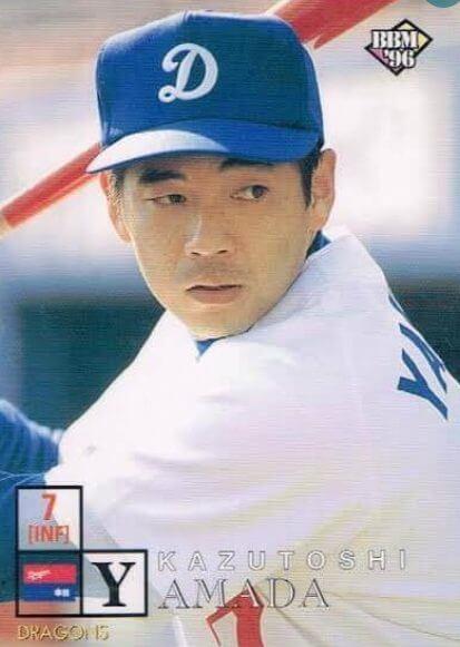山田裕貴の父親は元プロ野球選手の山田和利!