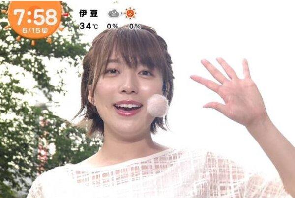 阿部華也子アナの彼氏はフジテレビ局員ディレクター!