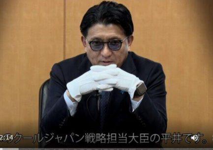 平井卓也大臣のプロフィール