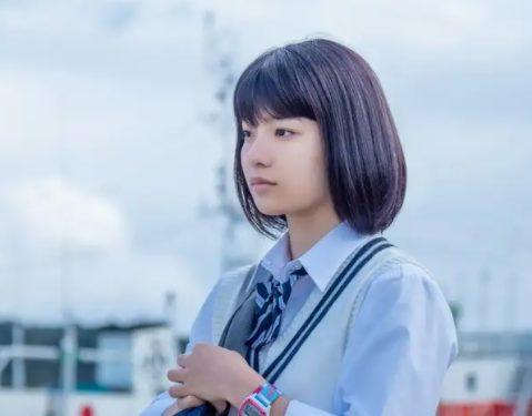 蒔田彩珠(あじゅ)の転校前の高校は横浜!?