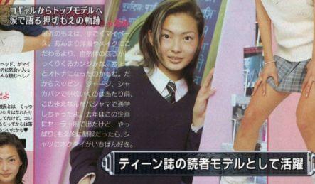 押切もえの昔の写真と現在の顔画像比較!高校モデルから現役時代!