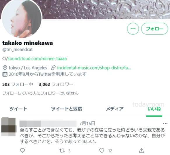小山田圭吾の元嫁・嶺川貴子がいじめ告白に不快感!?