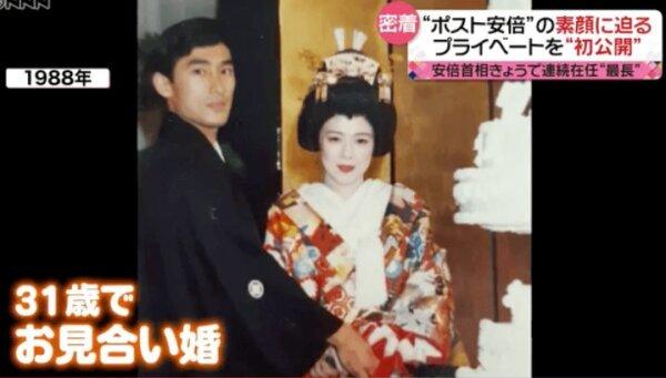 岸田文雄の嫁の若い頃の顔画像!二人の馴れ初めまとめ!
